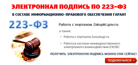 работа бухгалтера г ярославль: