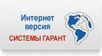 Налоговая инспекция свердловской области официальный сайт екатеринбург