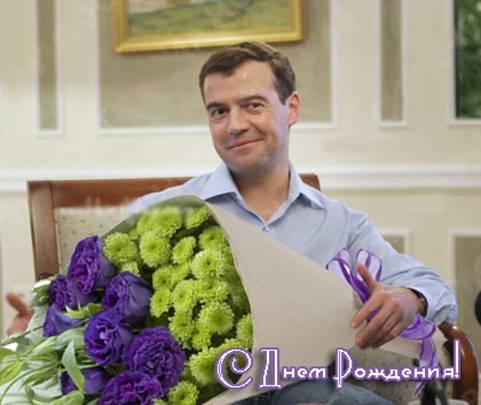 ПОЗДРАВЛЕНИЕ Директора Воронежского филиала МАЭиП Заряева Александра Васильевича