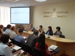 Итоги семинара «О внесении изменений в отдельные законодательные акты Российской Федерации в части совершенствования порядка обращения взыскания на заложенное имущество»