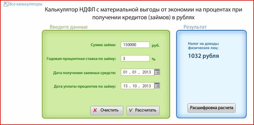 Арена онлайн деньги