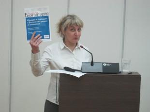 III Международная научно-практическая конференция «Апрельские научные чтения имени профессора Л.Т. Гиляровской»
