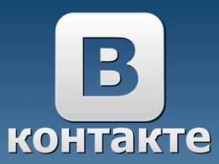 Открытие представительства СК ГАРАНТ-СЕРВИС на vk.com.