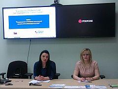 В Воронеже прошел круглый стол по земельному законодательству