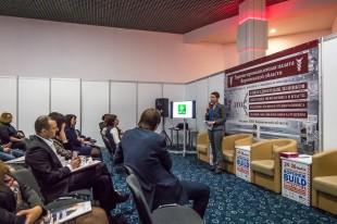 На строительном форуме прошёл круглый стол «Финансово-экономические проблемы строительной отрасли в современных условиях»