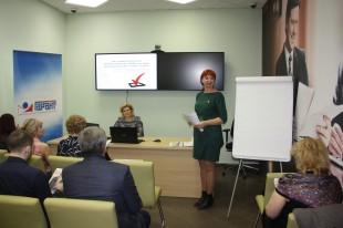 Семинар-совещание компании «Гарант-Сервис» с Воронежским отделением «ОПОРы РОСИИИ»