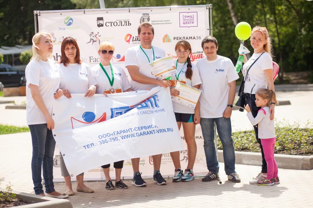 Благотворительный забег юристов Voronezh Legal Run 2016